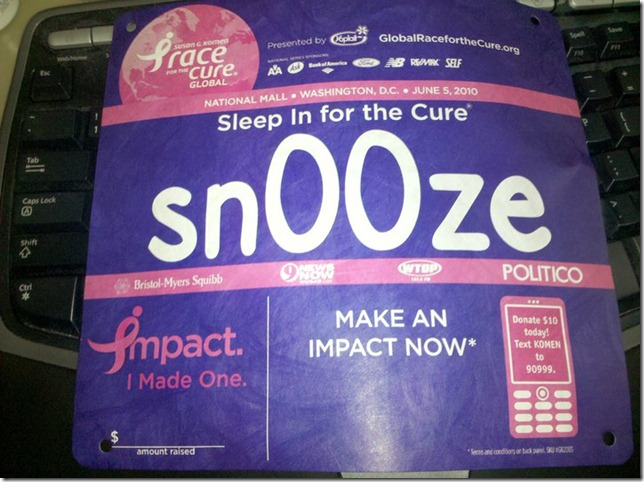 sleep in for the cure